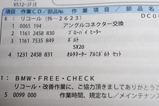 DSC04122.JPG